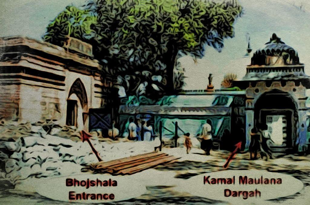 Bhojshala: Dhar. Madhya Pradesh